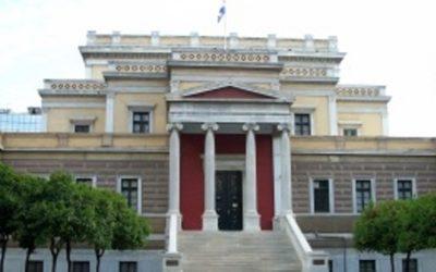 Modern Greek (Intermediate): Greek Language, History and Culture (one week course in Corfu)