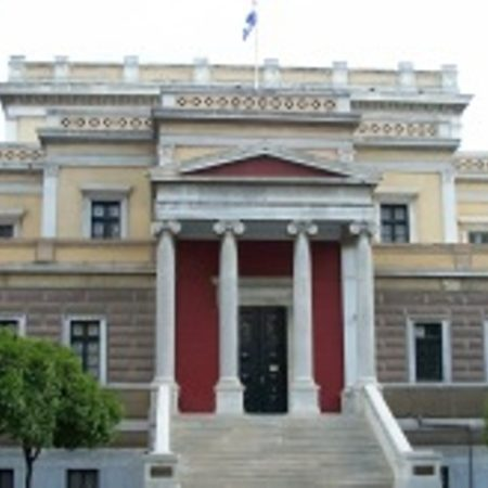 Modern Greek (Intermediate): Greek Language, History and Culture (one week course in Corfu)