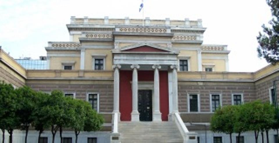 athenian-building