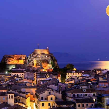 English language teaching and learning in primary and secondary education (one week course in Corfu)