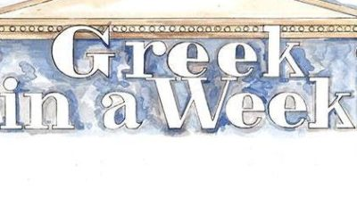 Greek in a Week: Introduction to Greek Language and Culture (Corfu)