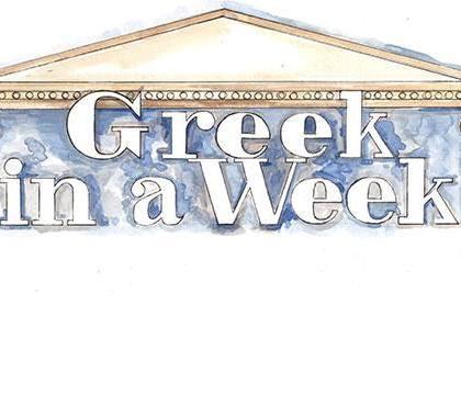 greek_in_a_week_large